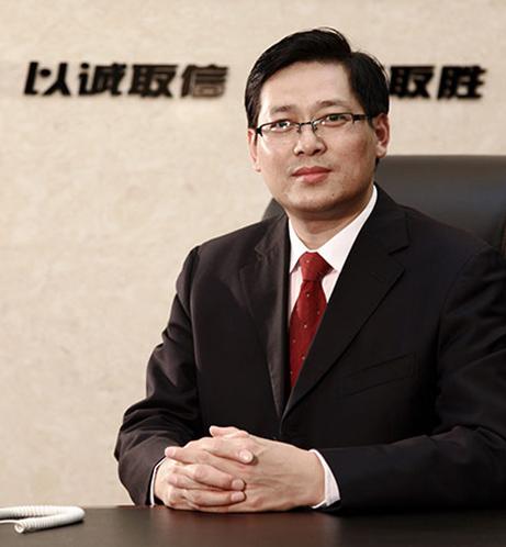 Presidente de la Junta