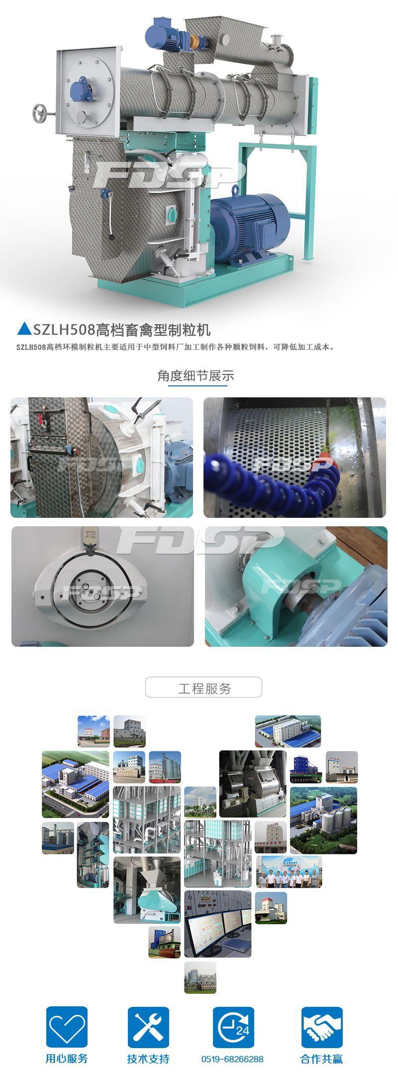 Granulador de moldes de anillo de alto grado SZLH508