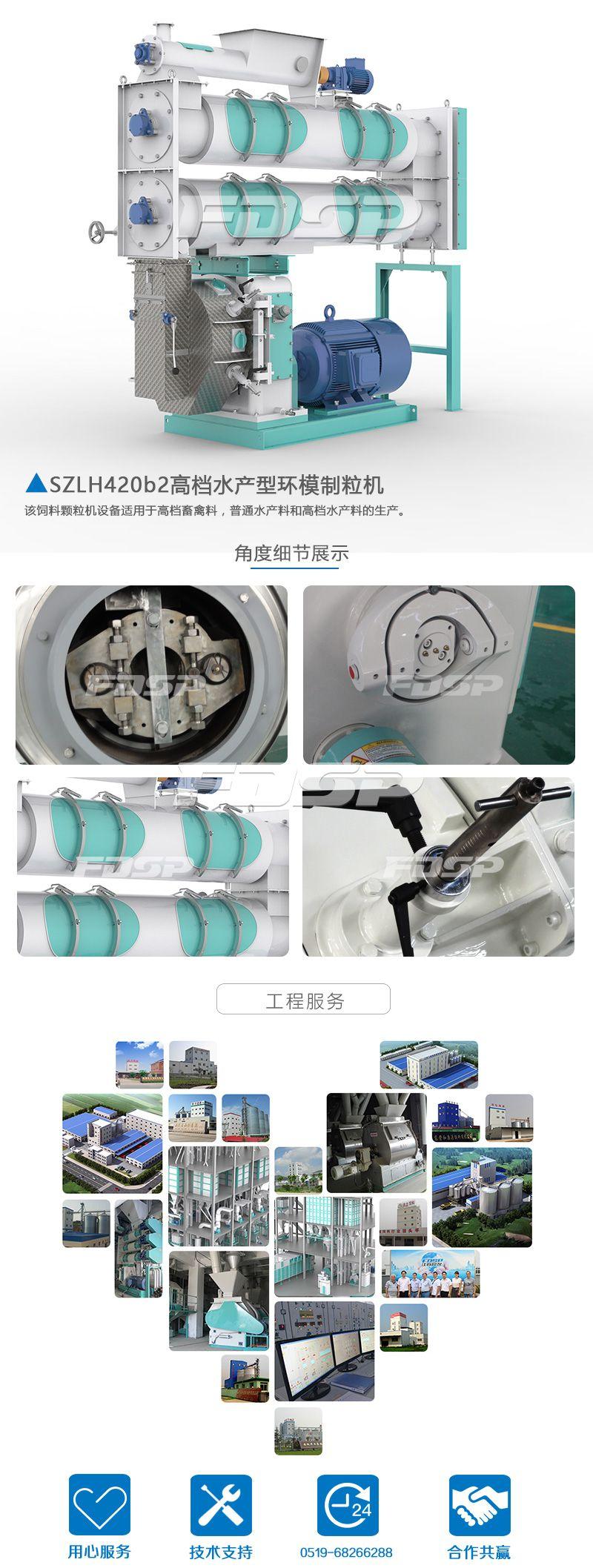 Equipo de procesamiento de piensos granuladora de piensos para acuicultura serie SZLH420b2