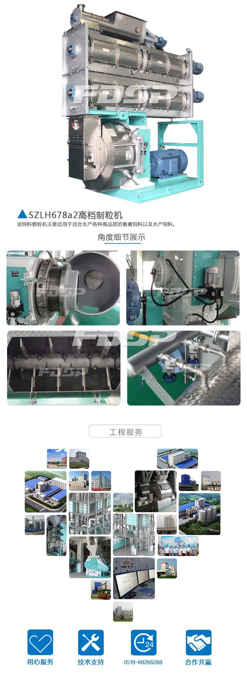 Equipo de procesamiento de alimentos serie SZLH678a2 de granuladora de alimentos para ganado y aves de corral de alta gama